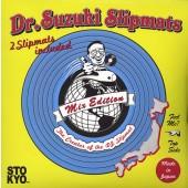 Dr. Suzuki Slipmats - Mix Edition (White) (pair)